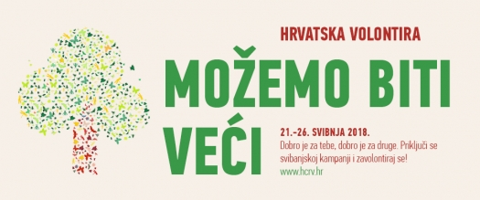"""Najava manifestacije """"Hrvatska volontira"""" 2018."""