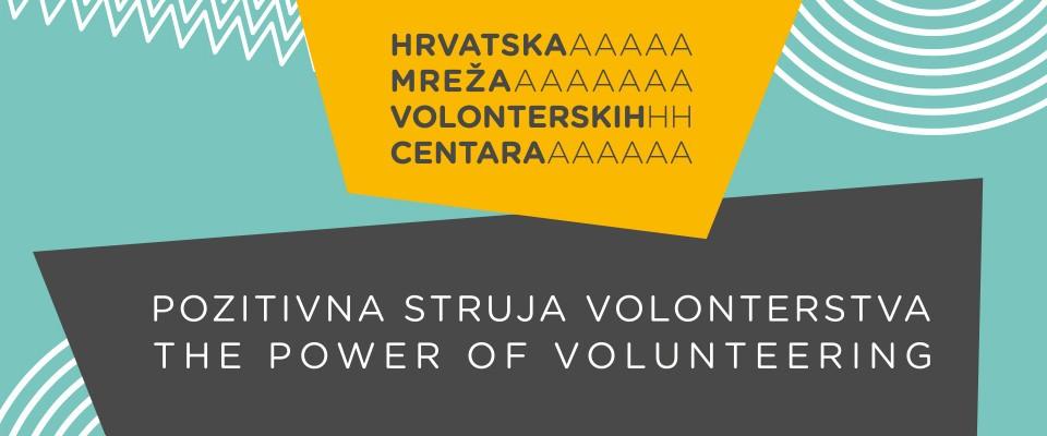 """Započeo projekt """"Hrvatska volontira – Pozitivna struja volonterstva"""""""